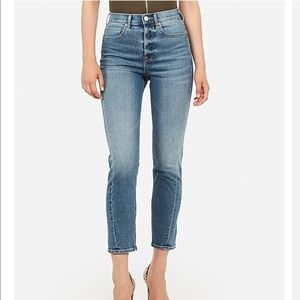Express Mom Jeans